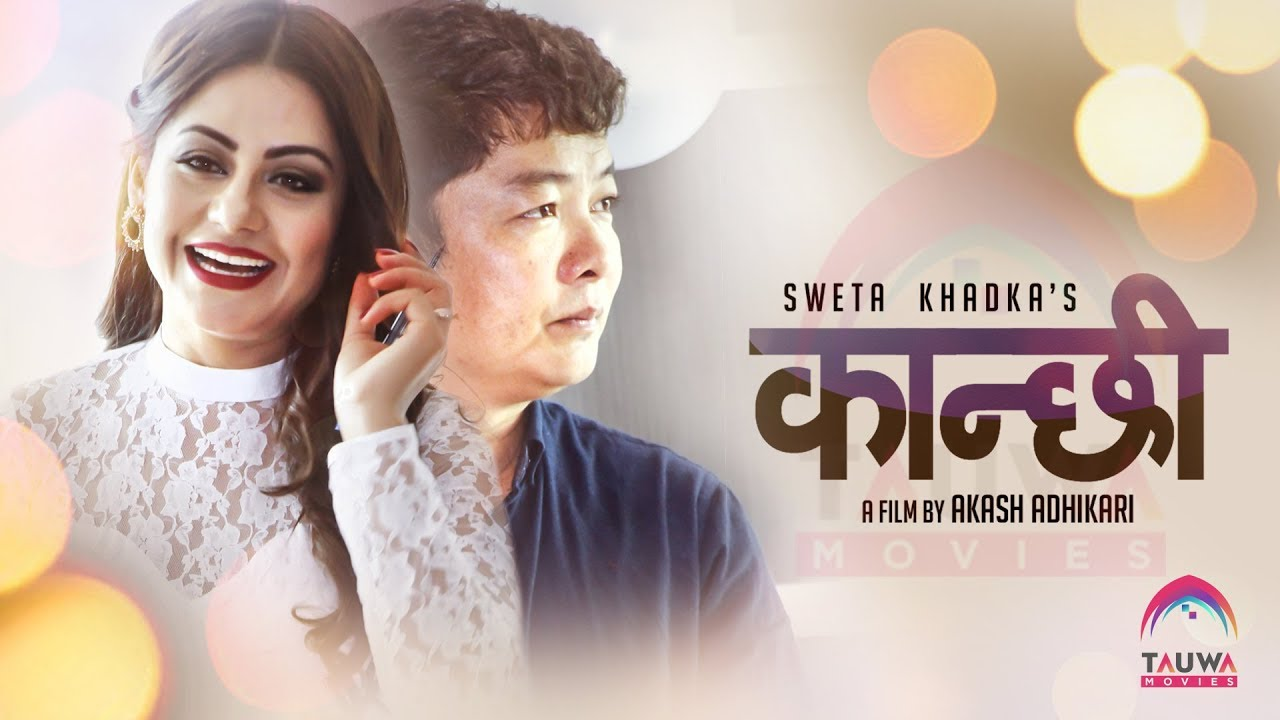 Image result for nepali movie kanchhi