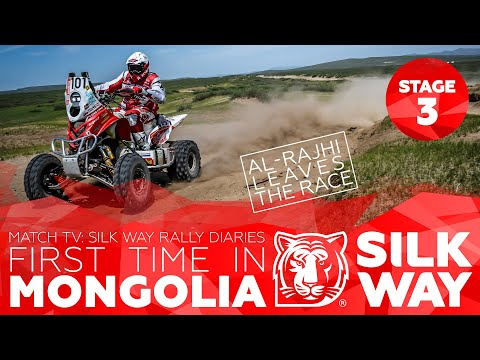Match TV: Silk Way Rally Diaries  -  First time in Mongolia | Silk Way Rally 2019 🌏 RUS - Stage 3