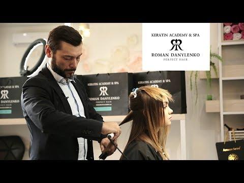 Бразильское кератиновое выпрямление волос. Мастер-класс Романа Даниленко