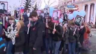 """Шествие """"Бессмертного полка"""" в Кемерове 9 мая 2017 года"""