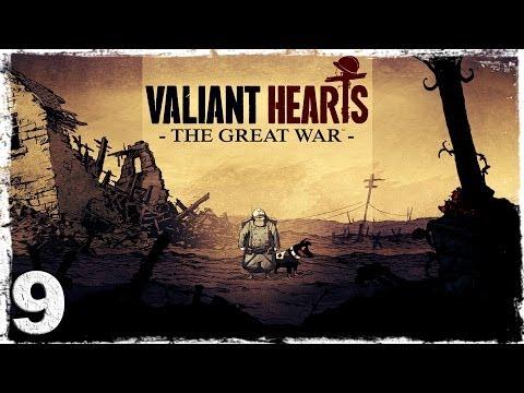 Смотреть прохождение игры [PS4] Valiant Hearts: The Great War. #9: Вперед, в атаку!
