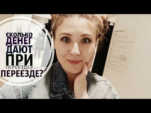 ВОРОНЕЖ - Депрессивный ГОРОД? Вопрос-Ответ о переезде в РОССИЮ