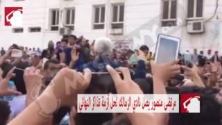 بالفيديو والصور- مرتضى يصل الزمالك والجماهير تستقبله بالسباب