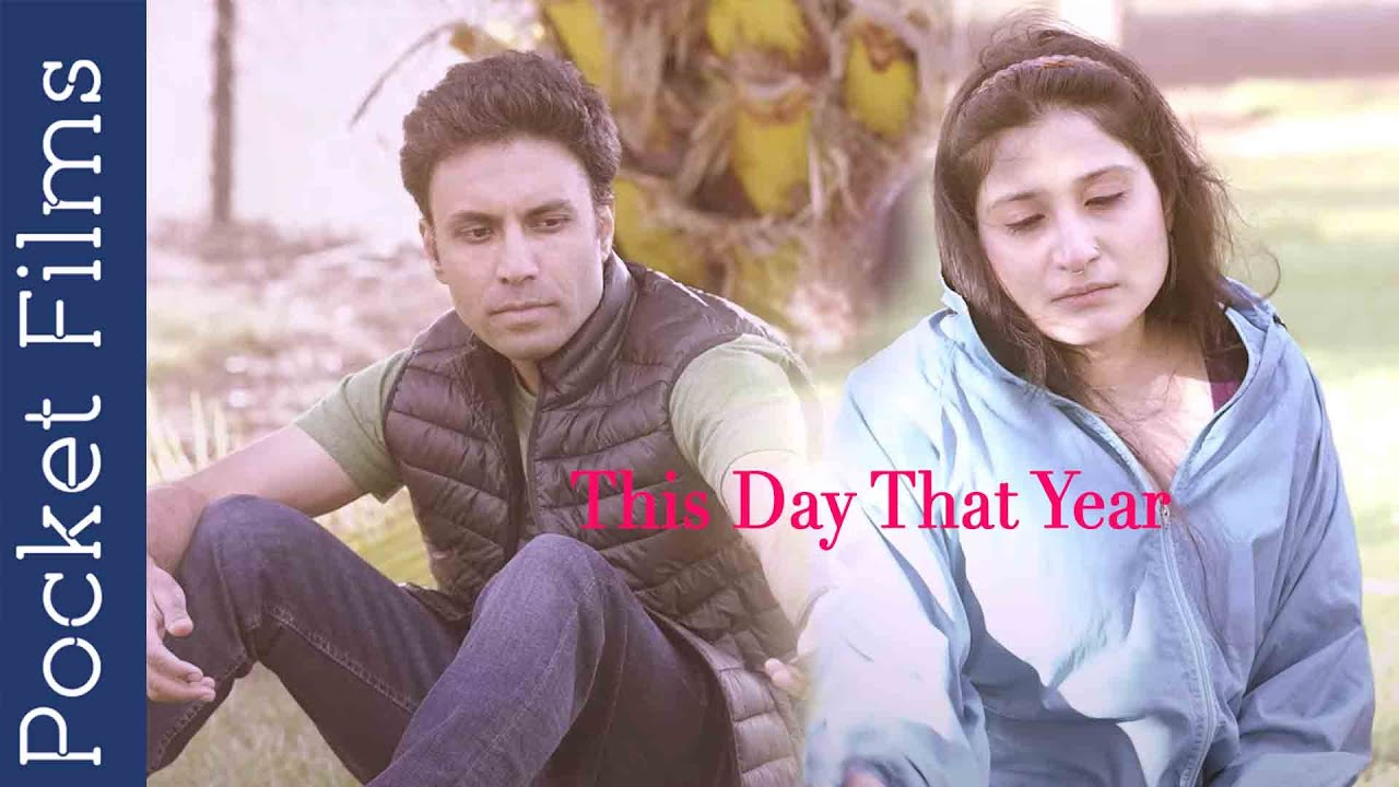This Day That Year - Hindi Drama Short Film | An emotional relationship story of father & daughter