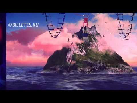 Видео, Новогоднее ледовое шоу Синдбад и принцесса Анна в Лужниках