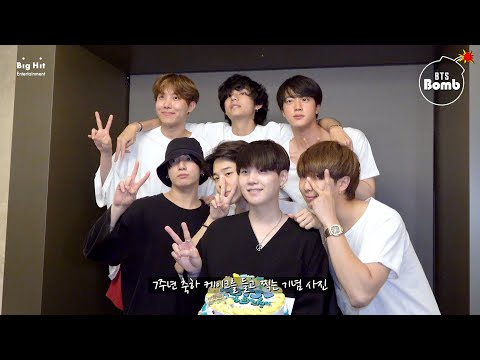 [BANGTAN BOMB] 슙디의 꿀 FM 06.13 #0613FM_0613 with BTS Highlight Clip - BTS (방탄소년단)