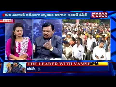 """Discussion With Dr. Ranjith Ophir Over """"India Praja Bandhu"""" Party 