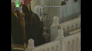 Rare | Tahajjud - Sheikh Saud Shuraim - Surah At Tawbah & Yunus (30 Ramadan 1419 / 1999)