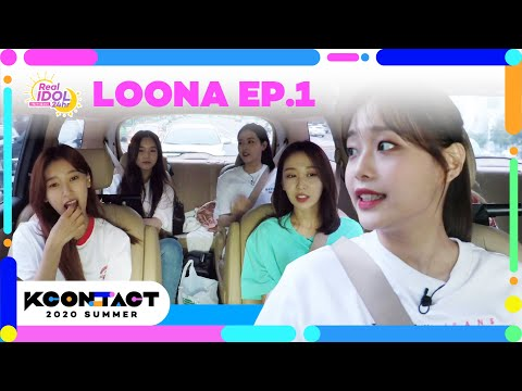 (ENG/JPN SUB) [KCON:TACT] ep.1 LOONA | 이달의소녀 | REAL IDOL 24Hr.