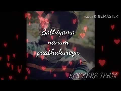 sathiyam-na-sollurendie-cut-song-mugen-roa