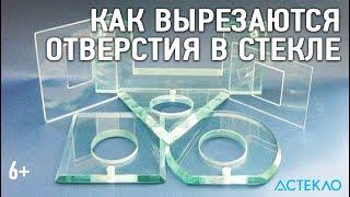 видео Купить зеркальные панно в Москве, зеркальные панно с фацетом на заказ.