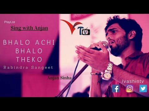 Bhalo Achi Bhalo Theko Acoustic Cover | Sing With Anjan | VTV