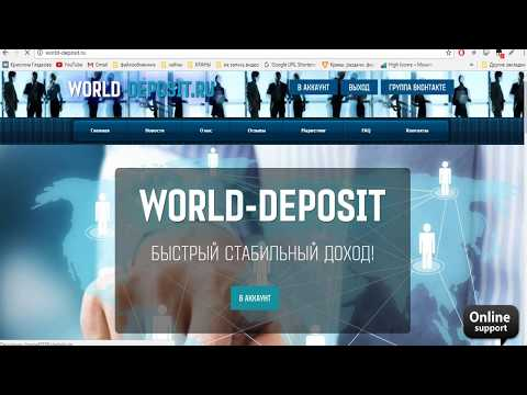 СКАМ!!! Свежий хайп world-deposit поспеши заработать!!4 тарифа