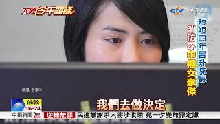 四肢纖細玲瓏有緻,是大家對於女性的刻板印象,在香港卻有一位,渾身都是肌肉的女消防隊長,興趣是健身划龍舟,渾圓的二頭肌胸肌背肌,每...