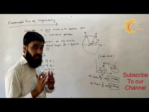 trigonometry class 11    || How To Derive  Fundamental law of trignometry || Noor Academy