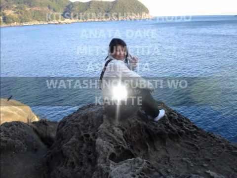Anata Ni Aitakute lyrics by Matsuda Seiko with meaning ...