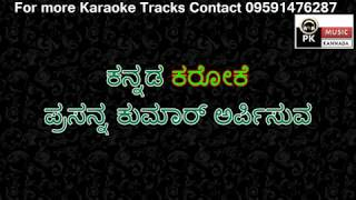 HOGALAARE ALAGOORIGE NAANU KANNADA KARAOKE WITH LYRICS BY PK MUSIC KARAOKE WORLD
