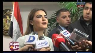 صباح دريم | وزير التعاون الدولي توقع 3 اتفاقيات مع الصندوق الكويتي للتنمية بقيمة 2.5 مليار جنيه