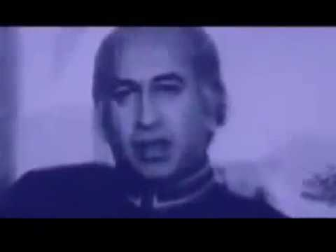 Z A Bhutto Prime Minister ,President & Marshal Law Administrator of Islamic Republic of Pakistan