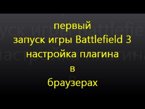 Как установить плагины для игры с ботами в Counter Strike 1.6?