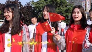 河北涿州:我和我的祖国「快闪」