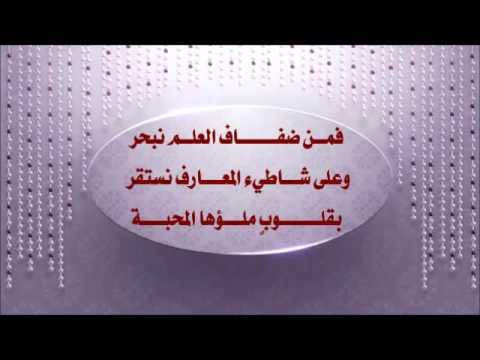 بطاقة دعوة لحضور درس نموذجي للمعلمة مها العنيني في ث 7 بينبع البحر Youtube