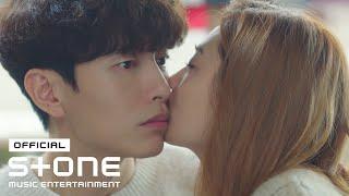 [오! 주인님 OST Part 4] 케이윌 (K. will) - 내 사랑 내 곁에 (My Love Beside Me) M/V