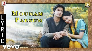 Amarakaaviyam - Mounam Paesum Lyric | Ghibran