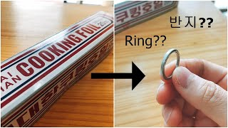 make a Cooking Foil Ring  / 쿠킹…