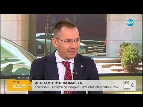Джамбазки: Политическите сметки са без кръчмар (25.03.2019г.)