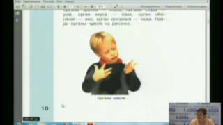 10 октября 2013 года. Цветкова Марина Серафимовна. Тема 19.
