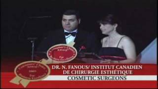 Dr. Nabil Fanous - Consumer's Choice Award 2009 - Cosmetic Surgery Prize