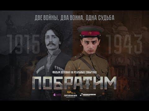 О новом фильме кинокомпании HAYK