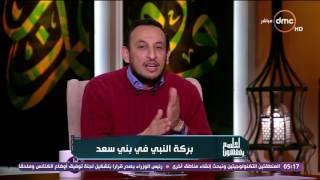 لعلهم يفقهون - طفولة الحبيب .. بركة النبي في بني سعد مع الشيخ خالد الجندي ورمضان عبد المعز