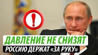 Запад не сломили. Крым нужно вернуть, а «Минск» выполнять
