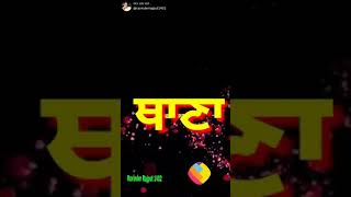 gurbani-status-song-share-chat