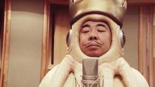 イカ大王 - イカ大王体操第2(ミュージックビデオ)