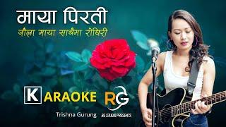 Maya Pirati Karaoke - Trishna Gurung || Original Karaoke Track || Gurung Song Nepali Version 2018