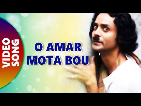 O Amar Mota Bou | By Parikshit Bala | Gathani Music