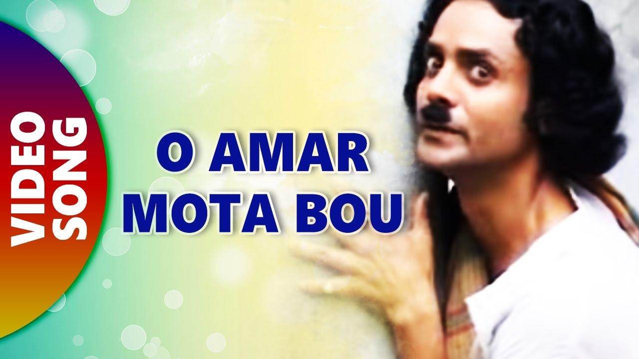 Download O Amar Mota Bou | By Parikshit Bala | Gathani Music