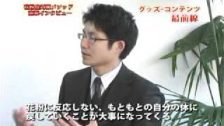 http://kafunshow.net/cart 「渡辺式 花粉症対策メソッド【究】」の著者...