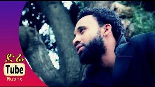 Berhanu Tekka - Eski Felguat (እስኪ ፈልጓት) New Ethiopian Music Clip 2015