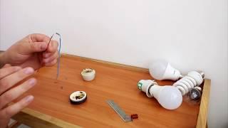 видео Почему моргает светодиодный прожектор: причины и их решения