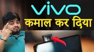 Vivo Apex     Vivo   Pop-up Selfie Cam  Future of Smartphone in Hindi