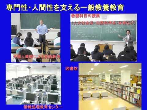 小学生27人 「通学合宿」を体験 | Doovi