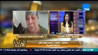 مساء القاهرة - محافظ الغربية ينفي : دي مش رشوة ده مبلغ رمزي للحالات المصابة بالعمى بمستشفي طنطا