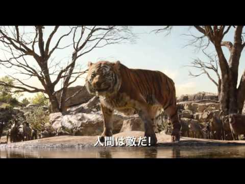 【プレゼント】ディズニーがこの夏贈る、映画『ジャングル・ブック』CinemaGene独占試写会に【30組60名様】をご招待!
