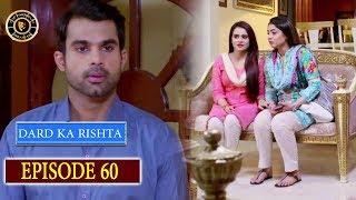 Dard Ka Rishta Episode 61  - Top Pakistani Drama