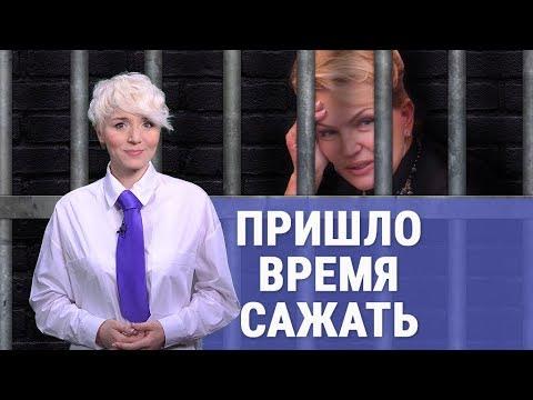 Возвращение Богатыревой, новый Кабмин Зеленского и новый поворот в деле Свинарчука