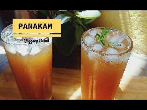 Paanagam | Panakam